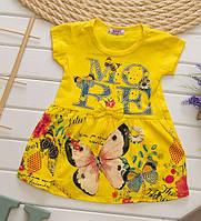 Платье детское Турция