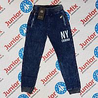Дитячі котонові штани на манжеті для хлопчика оптом B. B. W