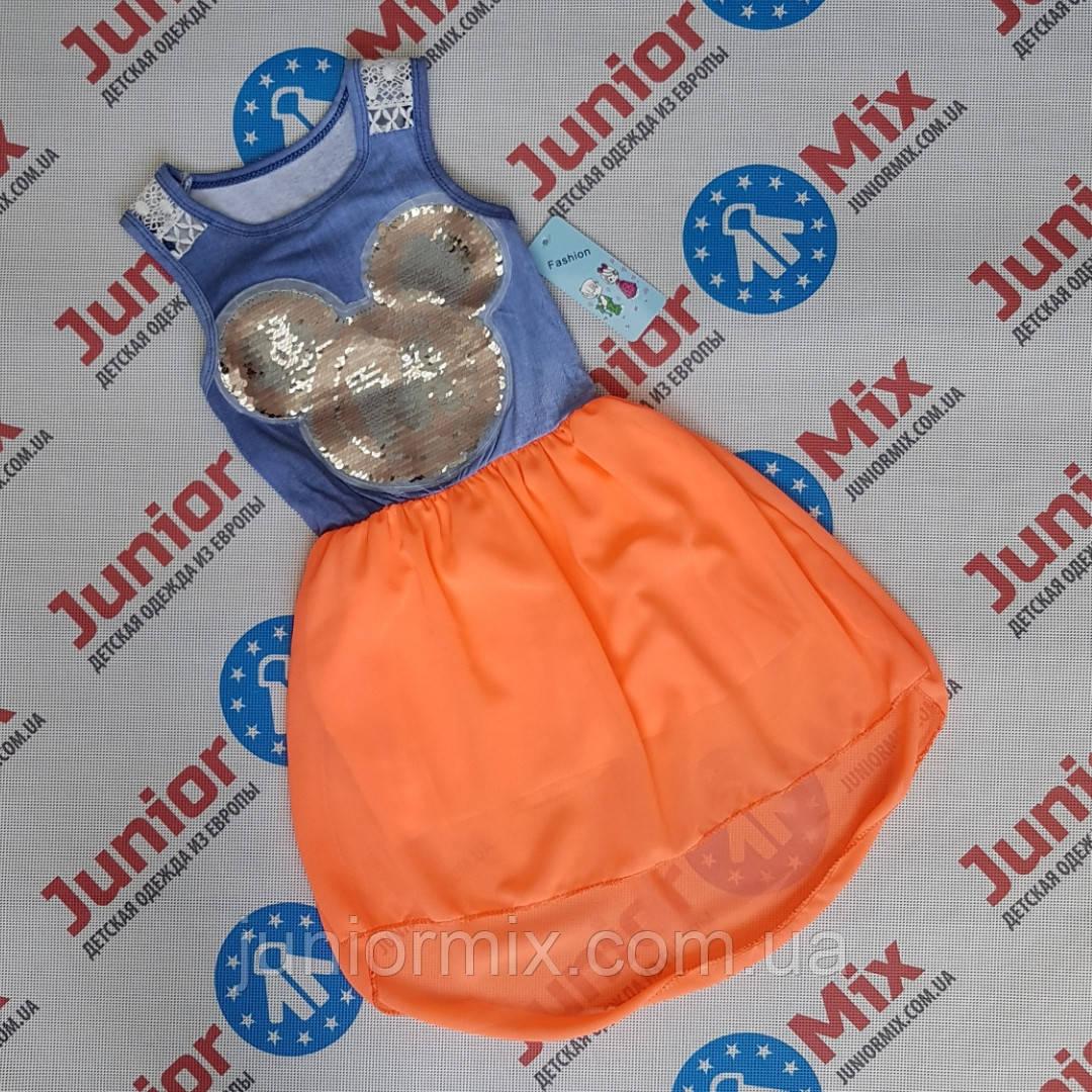 Сарафан цветной  для девочки  с вишивкой из паеток  Fashion. ИТАЛИЯ