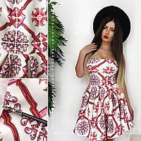 Платье из неопрена с пышной юбкой 0500-4