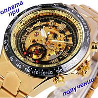 Мужские механические часы скелетон Winner Skeleton GOLD NEW!