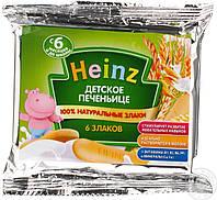 Детское печеньице 6 злаков 60 г  Heinz 1609026
