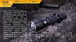 Фонарь Fenix CREE XP-L HI V3 LED Ultimate Edition TK15UE2016bk, фото 3