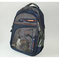 Рюкзак школьный для мальчика G1608-103