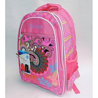 Рюкзак школьный ( спиннер в подарок) для девочки Sh671-23
