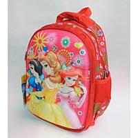 Рюкзак школьный ( спиннер в подарок) для девочки Sh671-687-1
