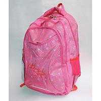Рюкзак школьный ( спиннер в подарок) для девочки Sh651-675