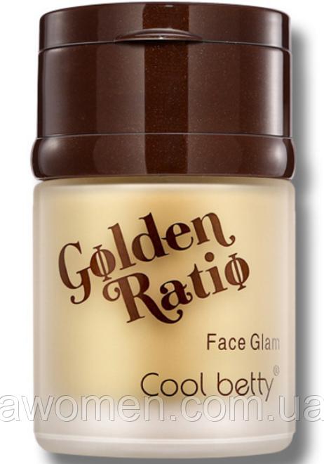 Хайлайтер рідкий Cool betty 30 ml+2 g №1 (Gold)