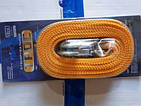 Трос буксировочный 3 т 4,5 м Vitol