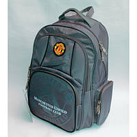 Рюкзак школьный ( спиннер в подарок) для мальчика Manchester  Sh651-670-1