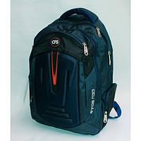 Рюкзак школьный ( спиннер в подарок) для мальчика CFS Sh651-692-1