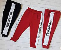 """Модные штаны """"Balenciaga"""""""