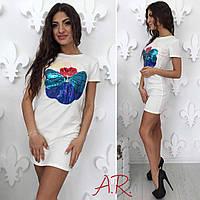 Платье Мак. украшено паетками. размер уни С-М С-М, Белый