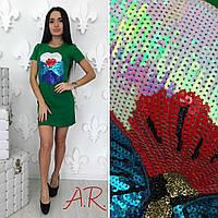 Платье Мак. украшено паетками. размер уни С-М С-М, Зеленый