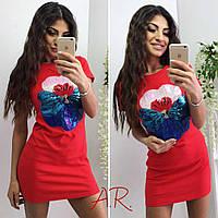 Платье Мак. украшено паетками. размер уни С-М С-М, Красный