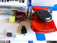 Сигнал воздушный Vitol 2 тональный компакт