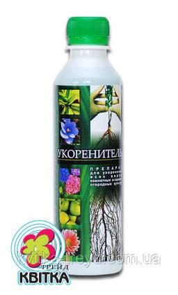 Удобрение для цветов укоренитель Гилея 250мл