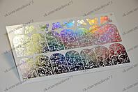 Фольгированный слайдер дизайн №54 серебро голография
