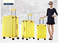Набор из 3 жёлтых чемоданов Ambassador® Extra Duty Metal Frame Hard case