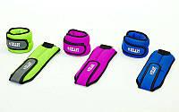 Утяжелители-манжеты для рук и ног ZEL FI-5732-3 (2 x 1,5кг) (лайкра, метал.шарики, цвета в ассортименте)