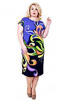 Нарядное женское платье Samanta больших размеров (54, 56, 58, 60)