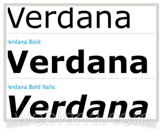 Учеными признан самый удобный шрифт - Verdana