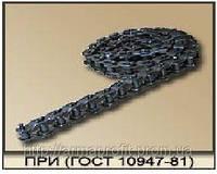 Цепи приводные роликовые с изогнутыми пластинами ГОСТ 10947-81