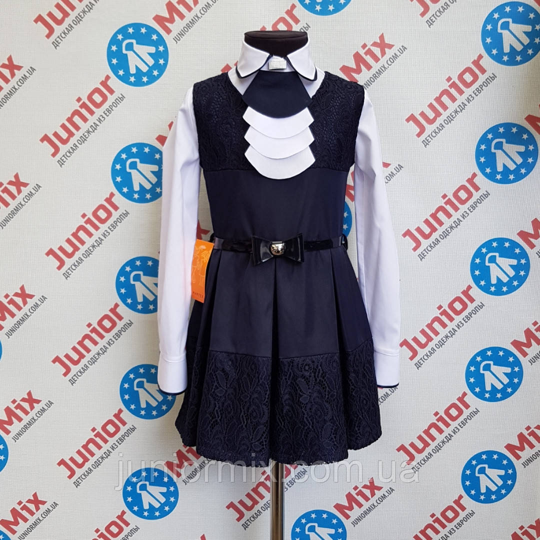 Школьный детский сарафан синего цвета  для девочки под пояс  MARTEX