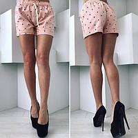 Женские модные  шорты  с  подворотом,   в  принт  -  сердечко. СЕ0343