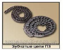 Цепи приводные зубчатые ГОСТ 13552-81