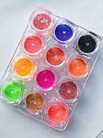 Набор меланж(сахар)для дизайна ногтей 12 цветов