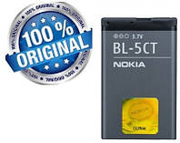 Аккумулятор батарея BL-5CT для Nokia C5-00 C6-01 5220 6303i 6303 3720 6730 C3-01