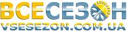 (c) Vsesezon.com.ua