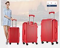 Набор из 3 красных чемоданов Ambassador® Extra Duty Metal Frame Hard case