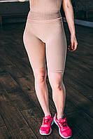 Антицеллюлитные микромассажные шорты для фитнеса (бежевые)
