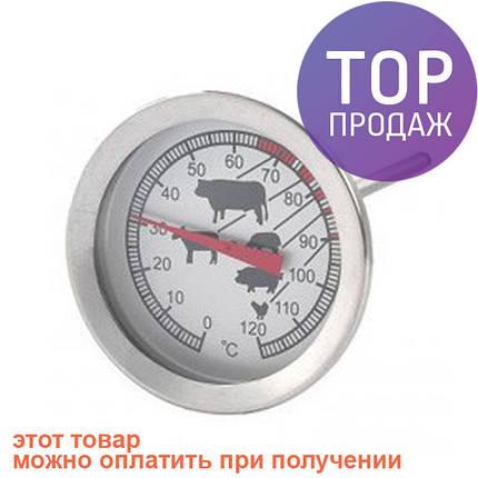 Кухонный термометр для мяса, фото 2