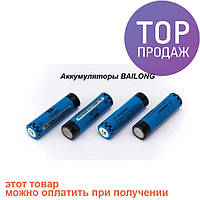 Аккумулятор BAILONG Li-ion 18650 4200mAh 3.7V