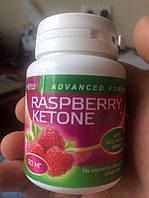 Raspberry Ketone  малиновый