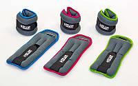 Утяжелители-манжеты для рук и ног ZEL FI-5733-3 (2 x 1,5кг) (неопрен, метал.шарики, цвета в ассортименте)