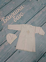 Крестильная рубашка+колпачок, кремовый, интерлок