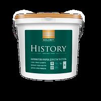 Cтойкая к мытью латексная краска для внутренних работ KOLORIT HISTORY, 9 л База А