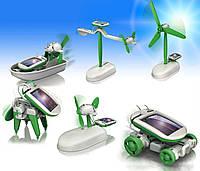 Робот - трансформер на солнечной батарее RobotiKits 6 в1