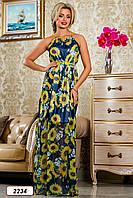 Платье 12-806  - синий: S-M, L-XL, фото 1