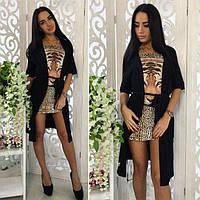Комплект платье + накидка