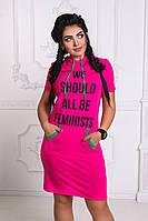 ДТ1134 Платье Casual размеры 46-56 Турция