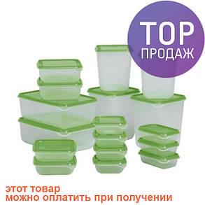 Набор контейнеров PRUTA 17 шт., фото 2