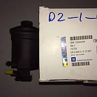 Корпус топливного фильтра в сборе (с фильтром) GM 0813067 13244294 95508366 OPEL ASTRA-J CASCADA INSIGNIA MERIVA-B ZAFIRA-C с дизельными двигателями