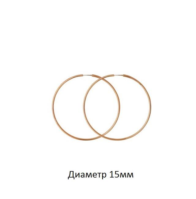 Золотые серьги кольца диам. 15мм картинка