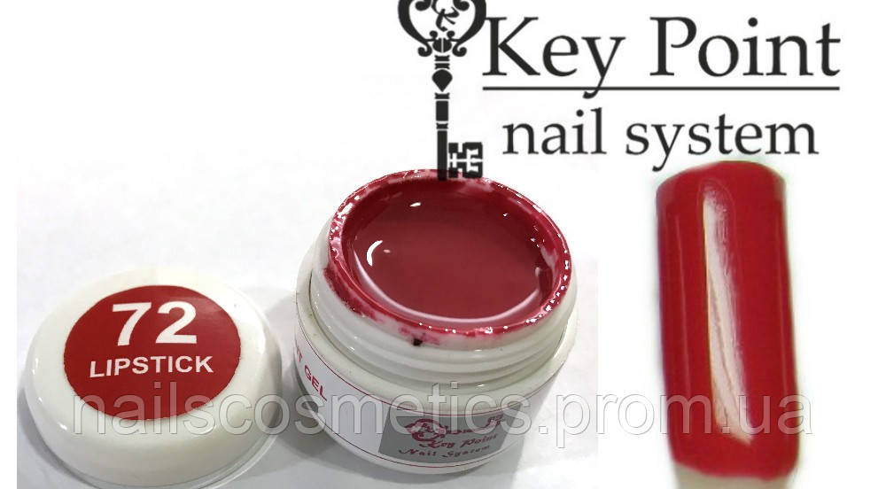 №72 Lipstick гель-краска