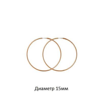 Золотые серьги кольца диам. 15мм